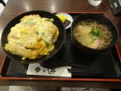 011019ishi2.jpg