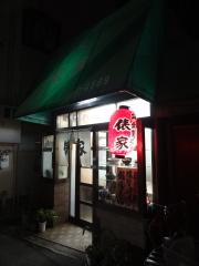 011119tezukayama5.jpg