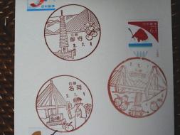 020701shimajyudan13.jpg