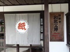 291001keijyusha2.jpg