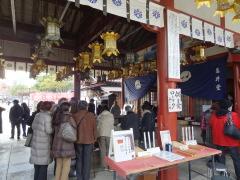 300106maruyoshi2.jpg