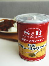 currysb1.jpg