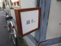 onomichi66.jpg