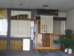senkoujisansou19.jpg