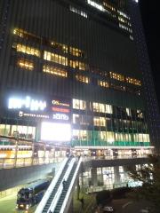 shoudoshima01.jpg