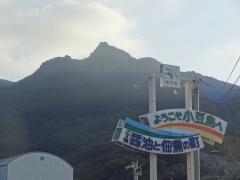 shoudoshima010.jpg