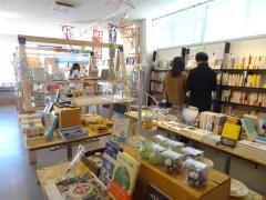 shoudoshima028.jpg