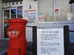 shoudoshima035.jpg