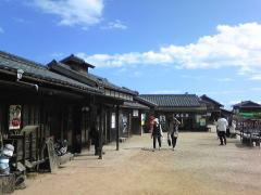 shoudoshima62.jpg