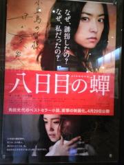 shoudoshima67.jpg
