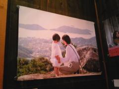 shoudoshima68.jpg