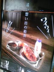 shoudoshima71.jpg