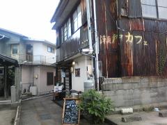 shoudoshima81.jpg